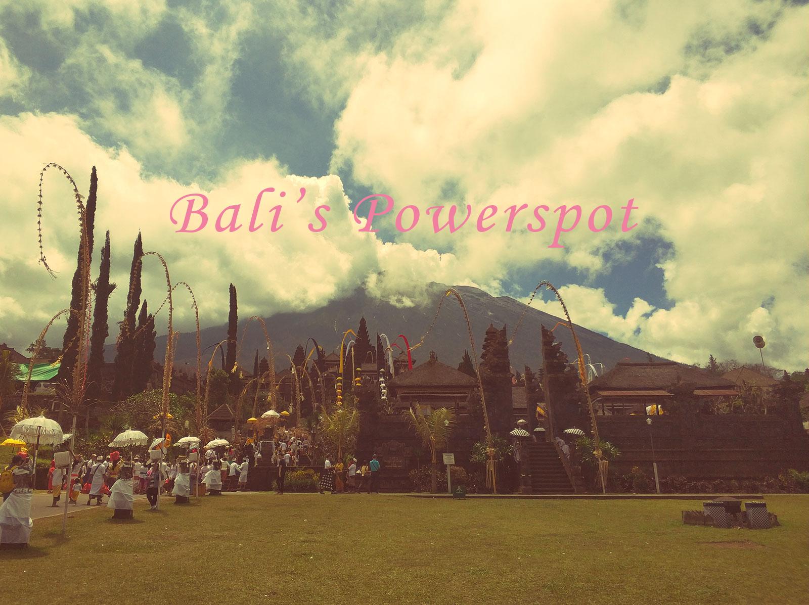 バリ島がパワースポットと言われている由縁