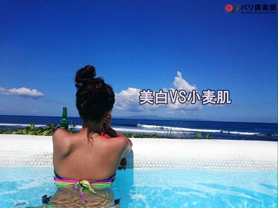 バリ島紫外線情報