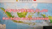 インドネシア語を上手に話せる5つのコツ!