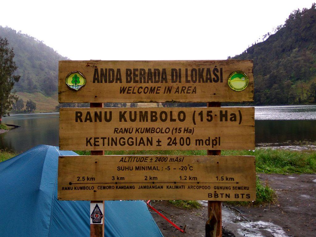 ラヌクンボロ、スメル山のキャンプサイト