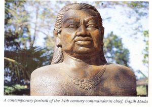 ガジャマダの銅像