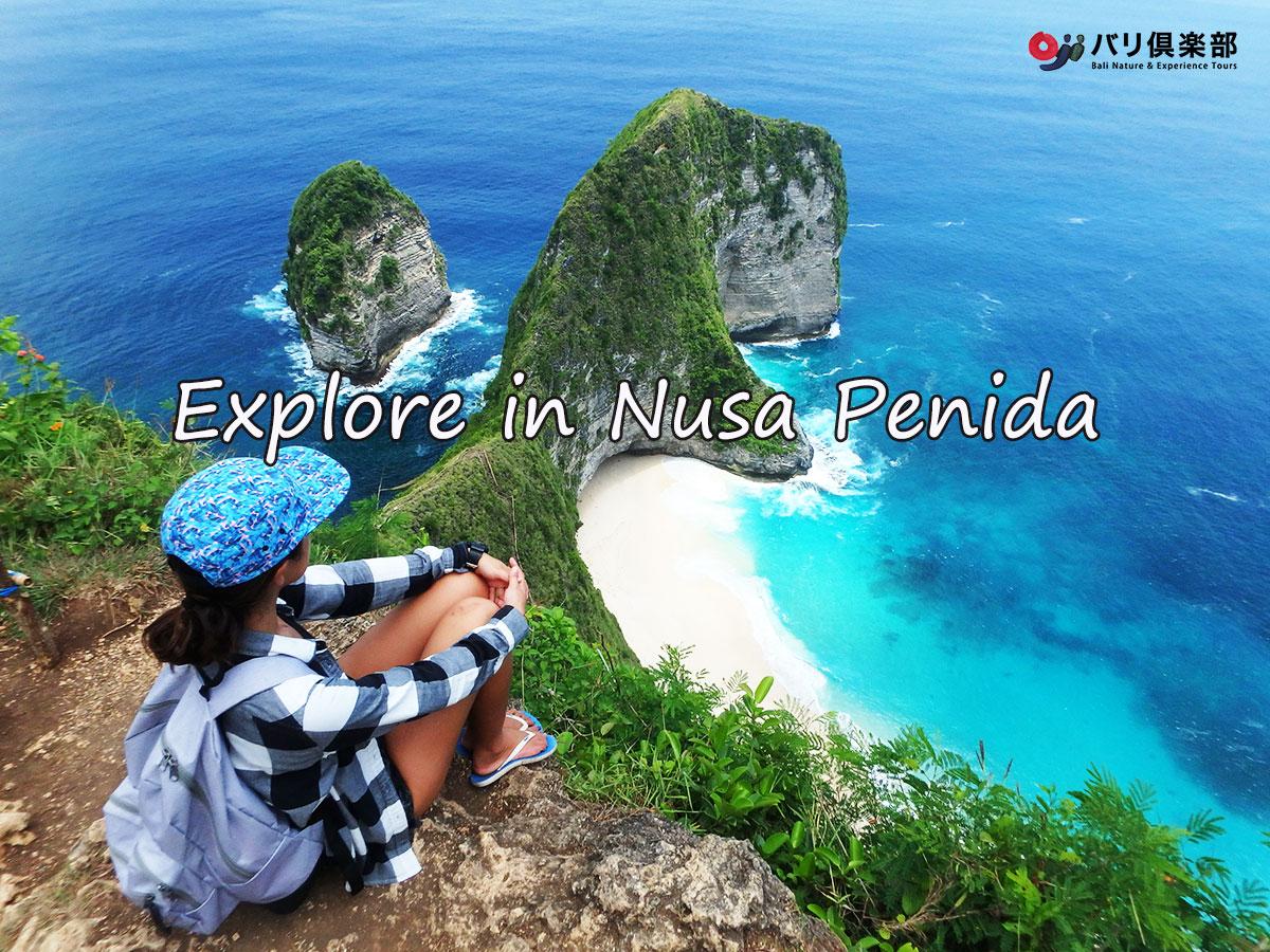 バリ島ペニダ島の絶景