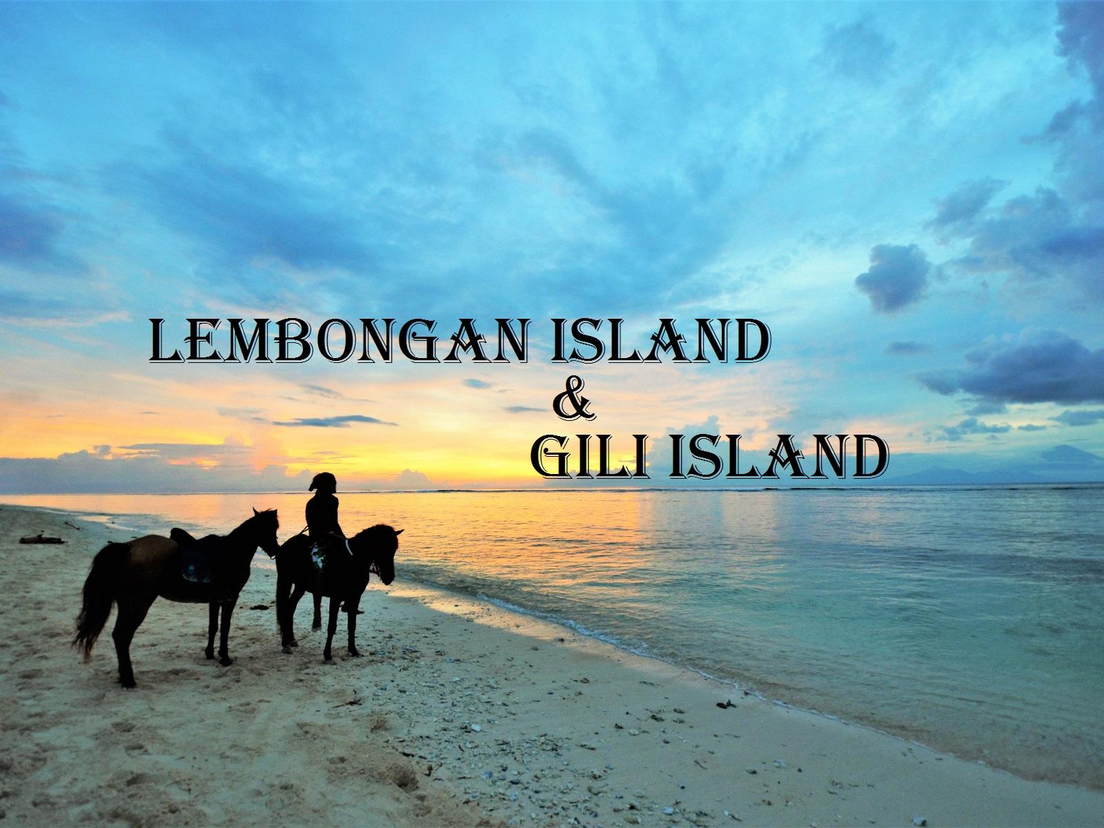 離島情報レンボンガン島とギリ島比較
