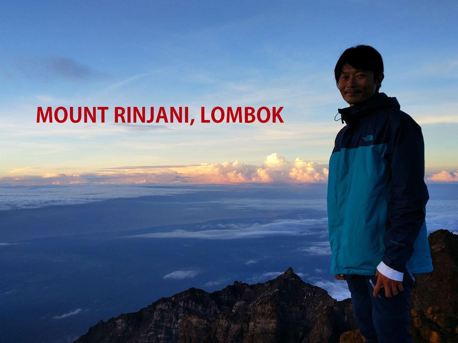 ロンボク島の美しいリンジャニ山に登ってきました