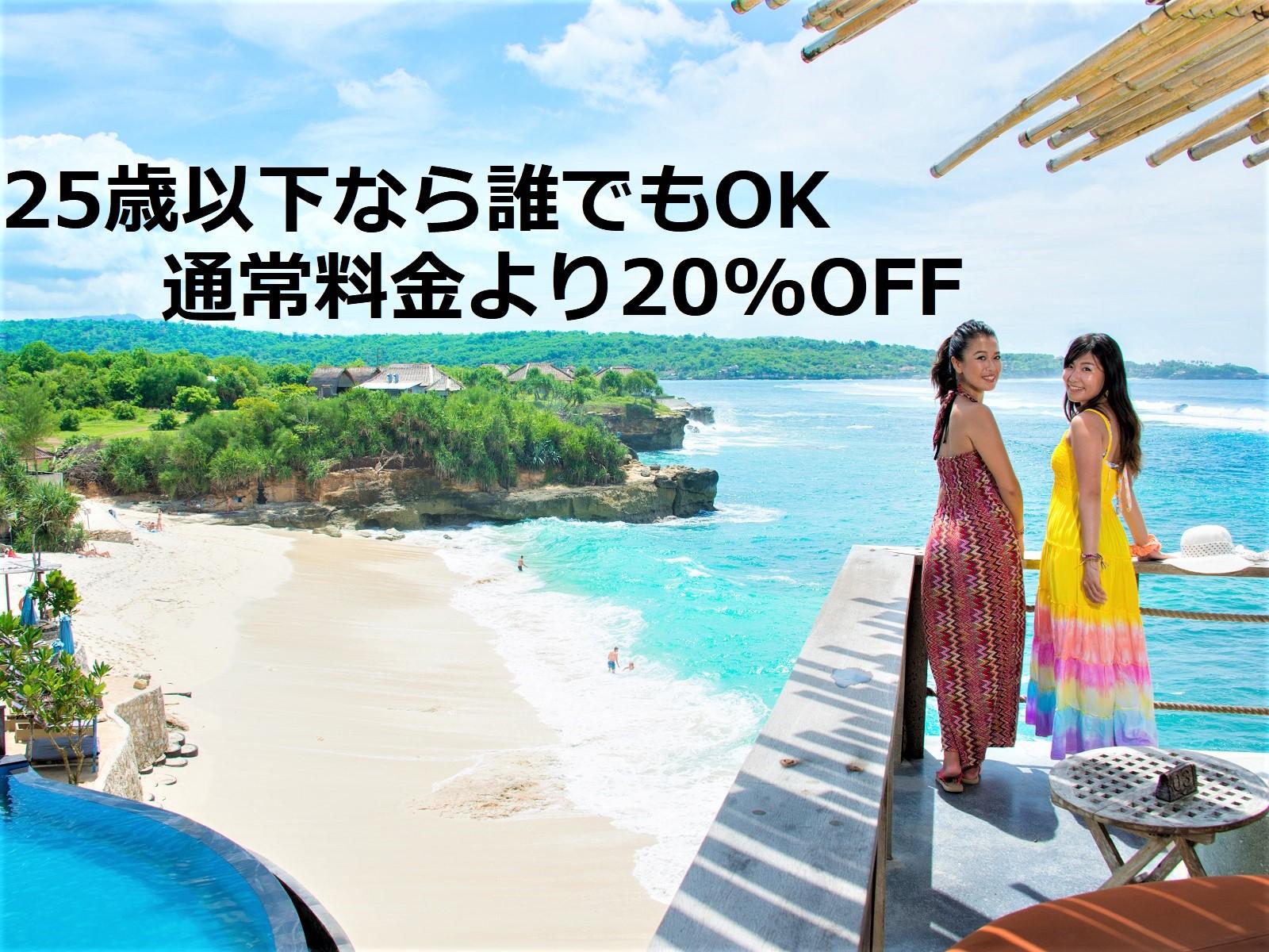 【学割2019】レンボンガン島ツアーが20%OFFキャンペーン!!
