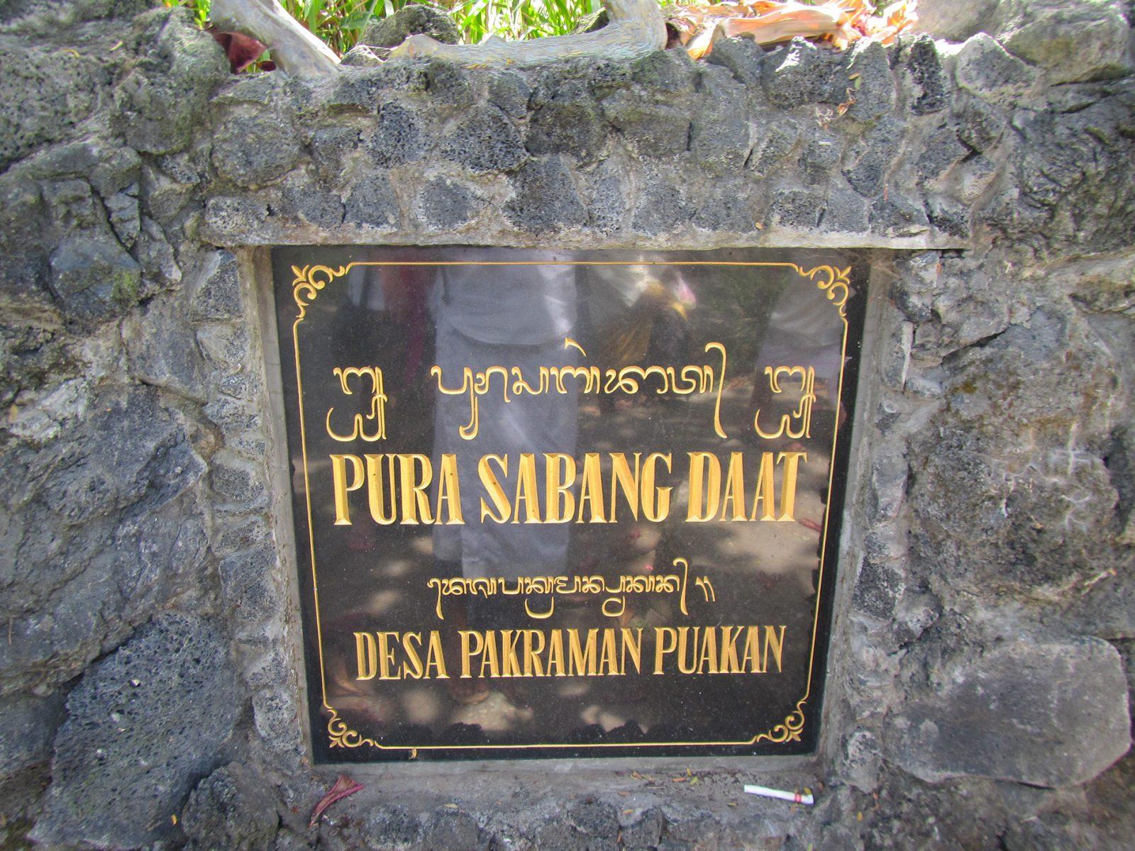 sabang-daat-temple