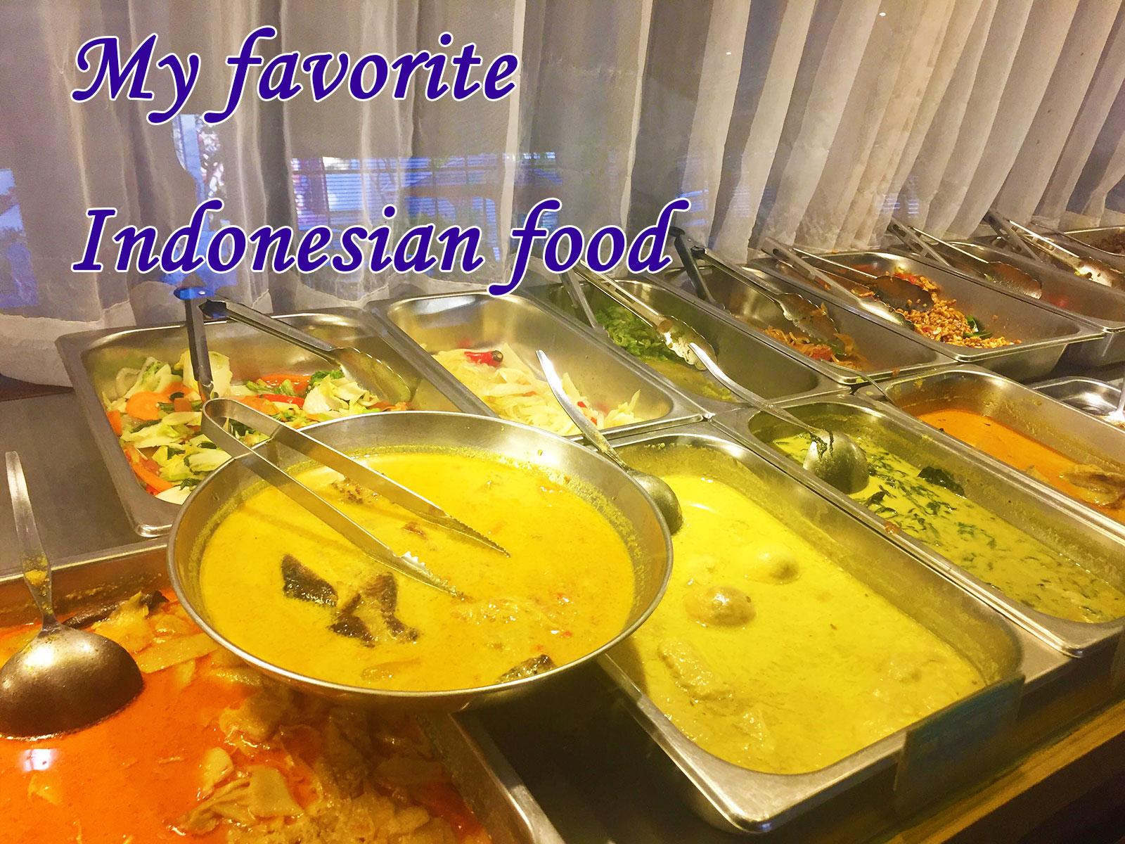 ナシチャンプル・インドネシア料理