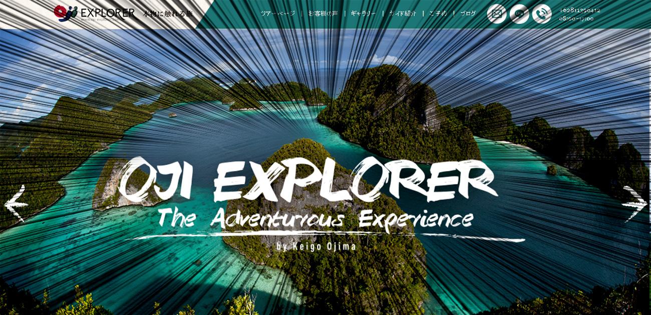 インドネシアで旅企画をしているツアー会社
