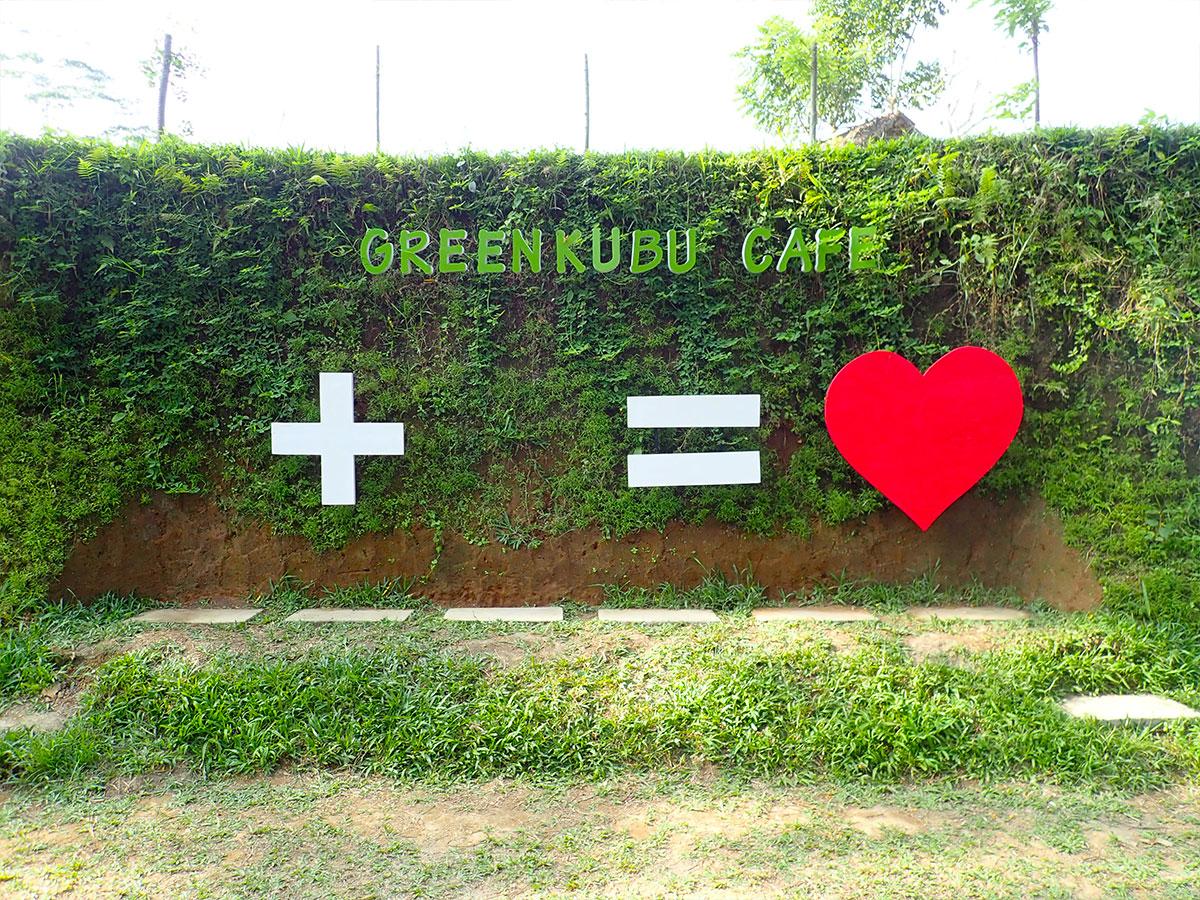 greenkubu16