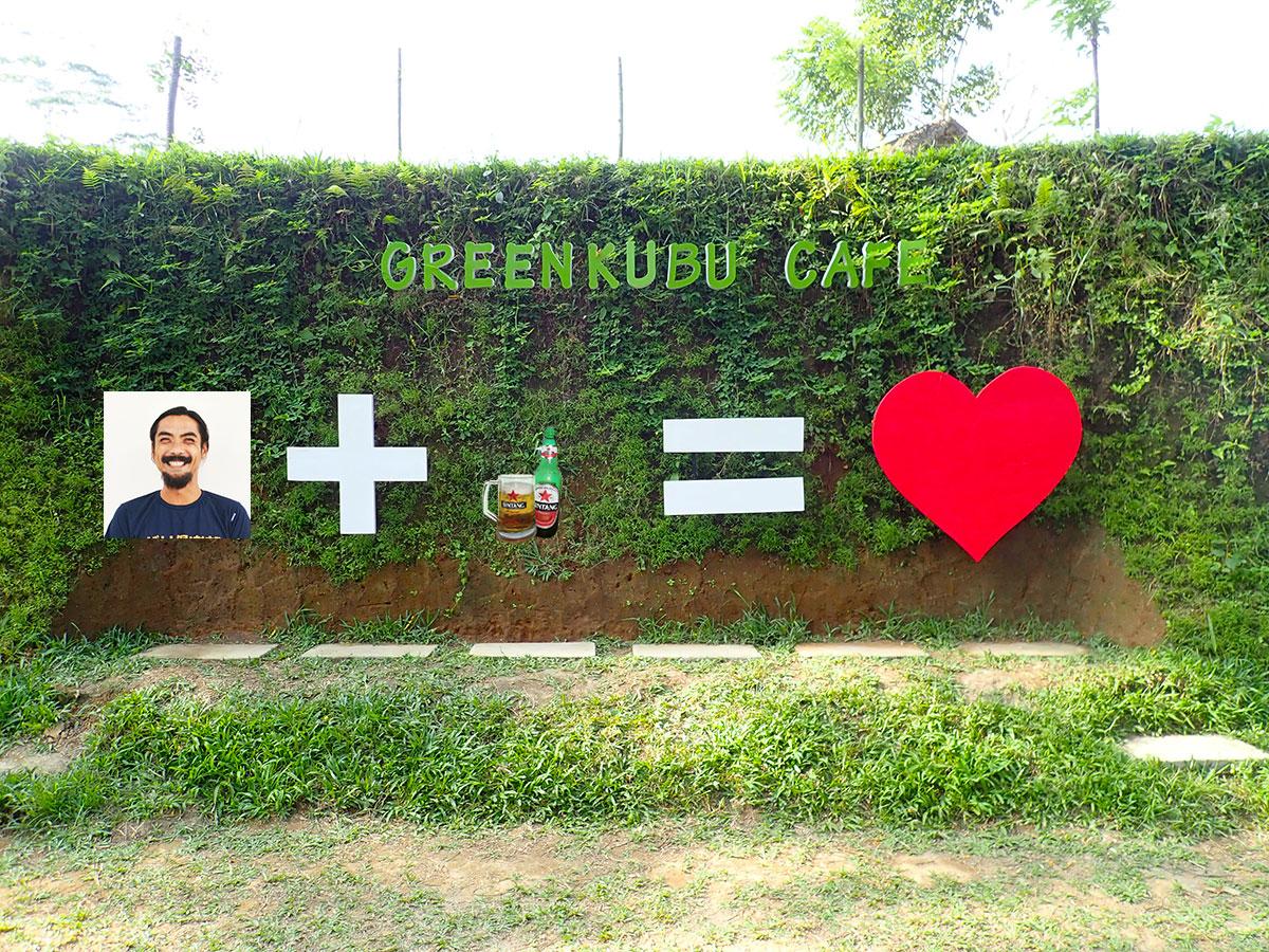 greenkubu17