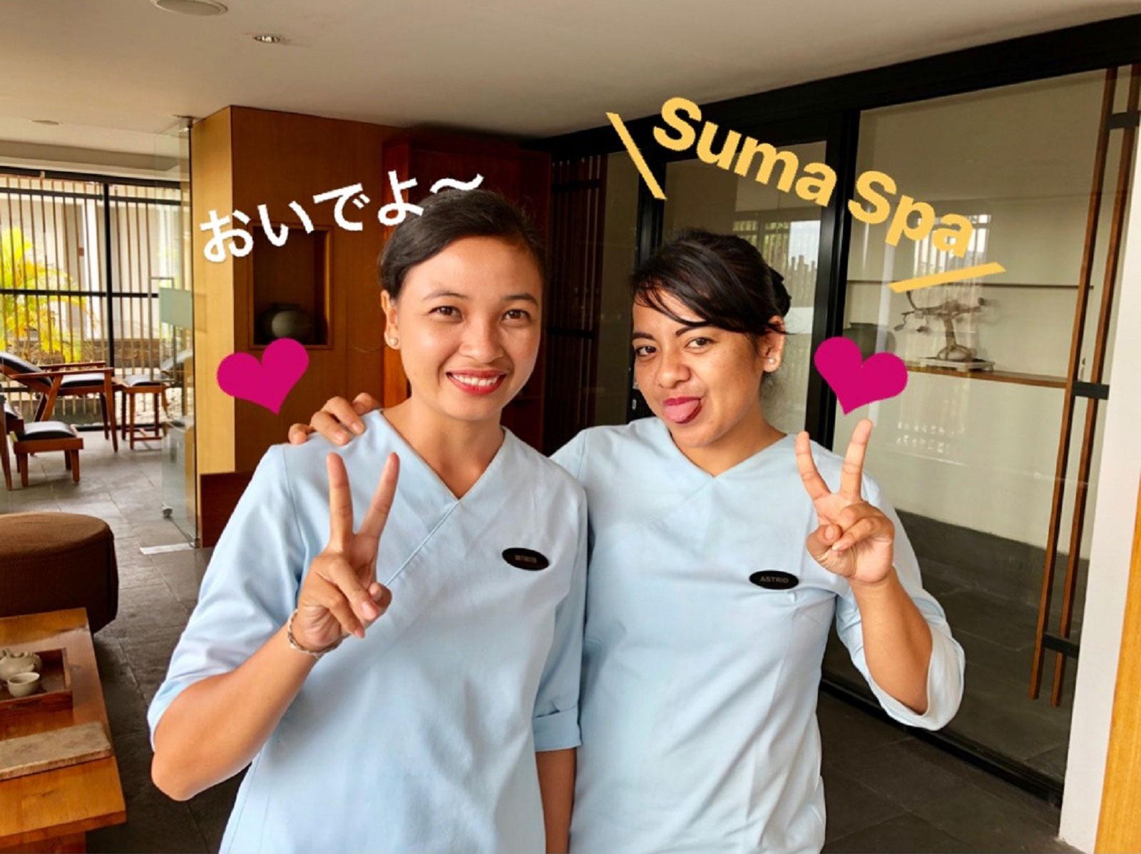 suma-supa-baliclub27