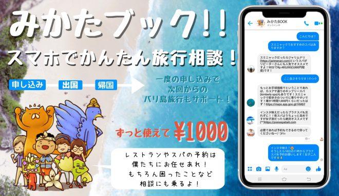 1551594376125-660x383