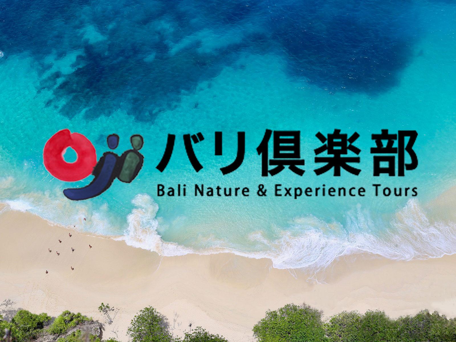 【保存版】バリ島の天気と気候の総まとめ