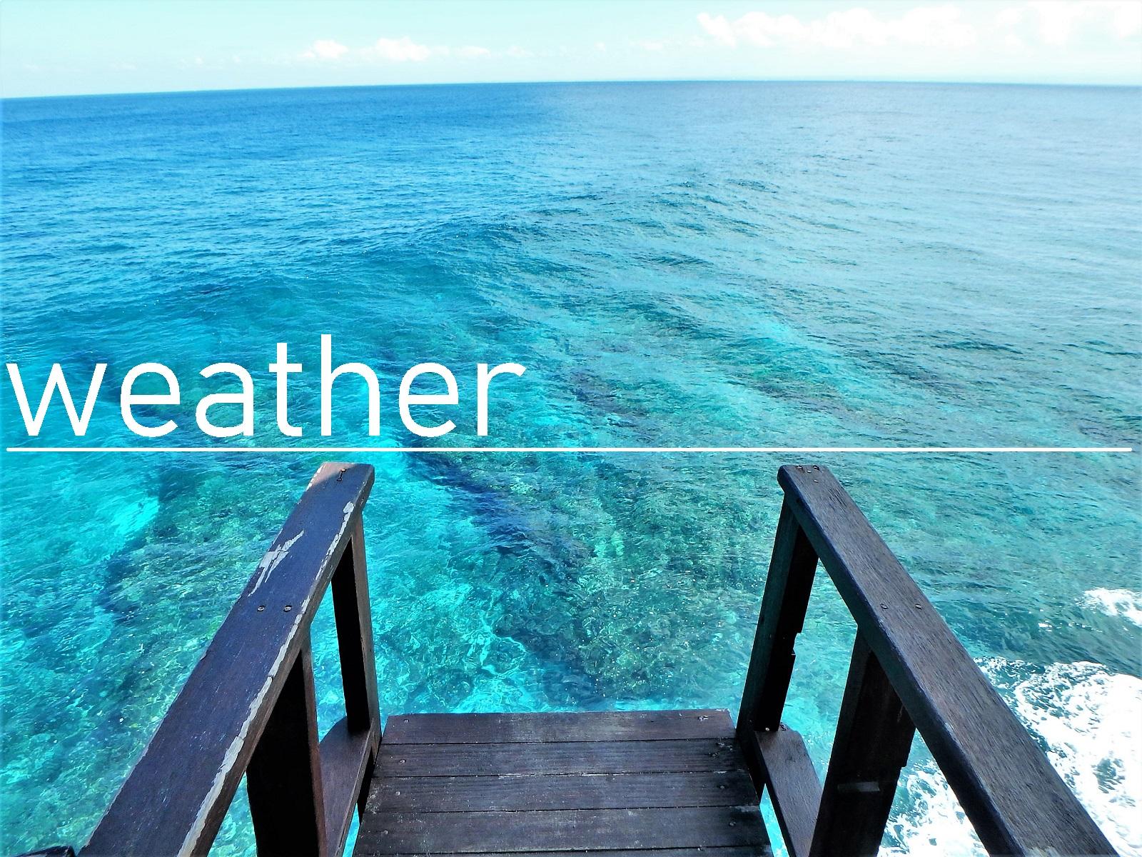 バリ島・レンボンガン島の天気と気温、おすすめの服装