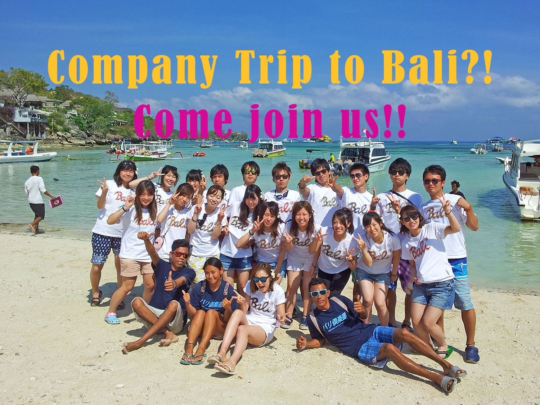 社員旅行・団体旅行はバリ倶楽部にお任せください