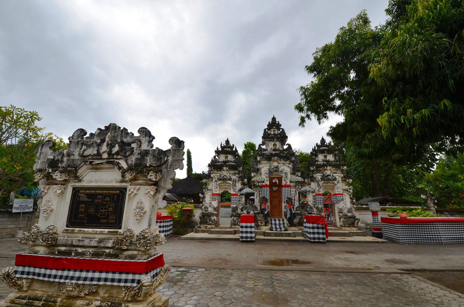 ダラムペット寺院
