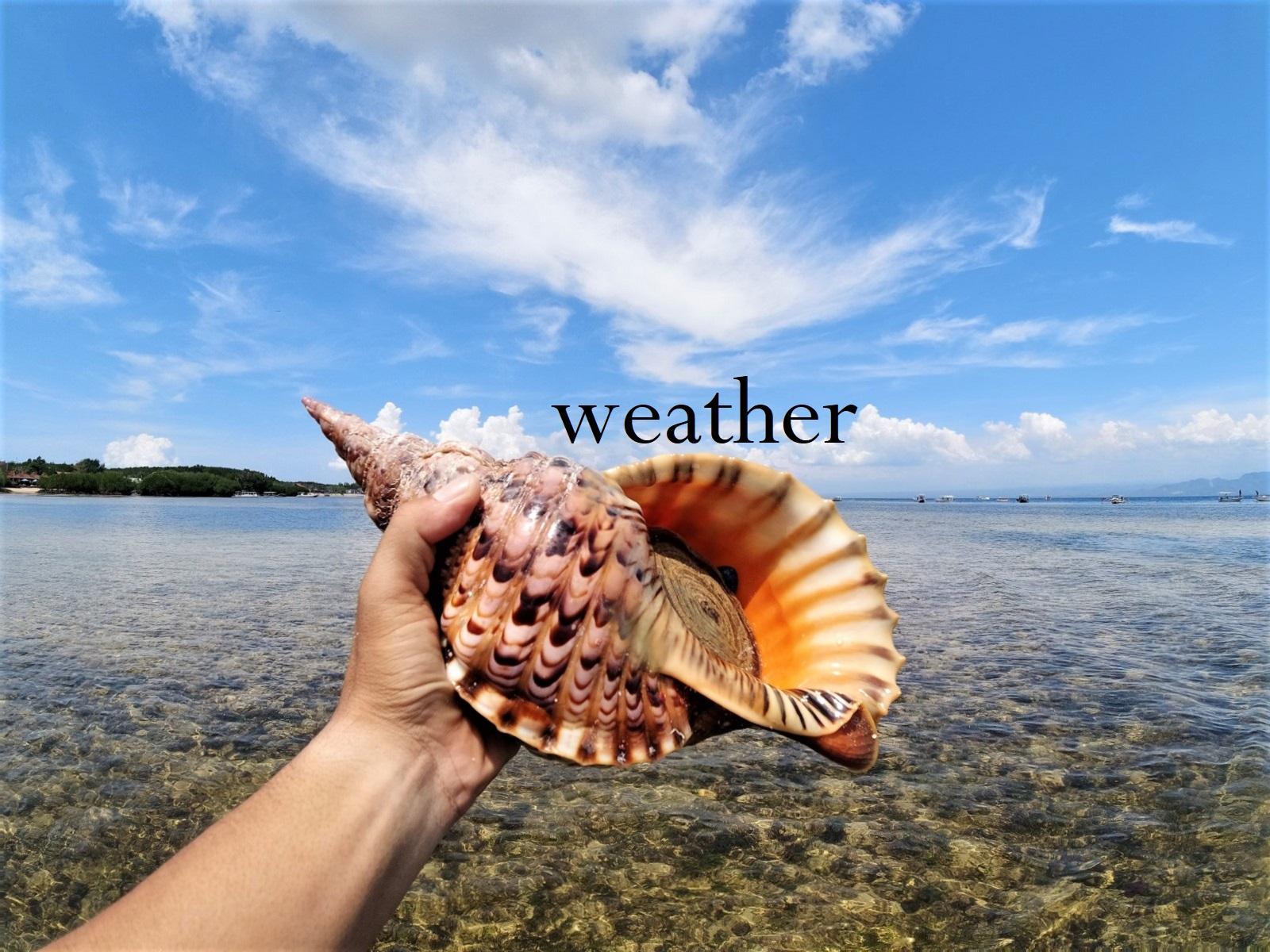 【バリ島・レンボンガン島】季節と天気・年間気温・服装