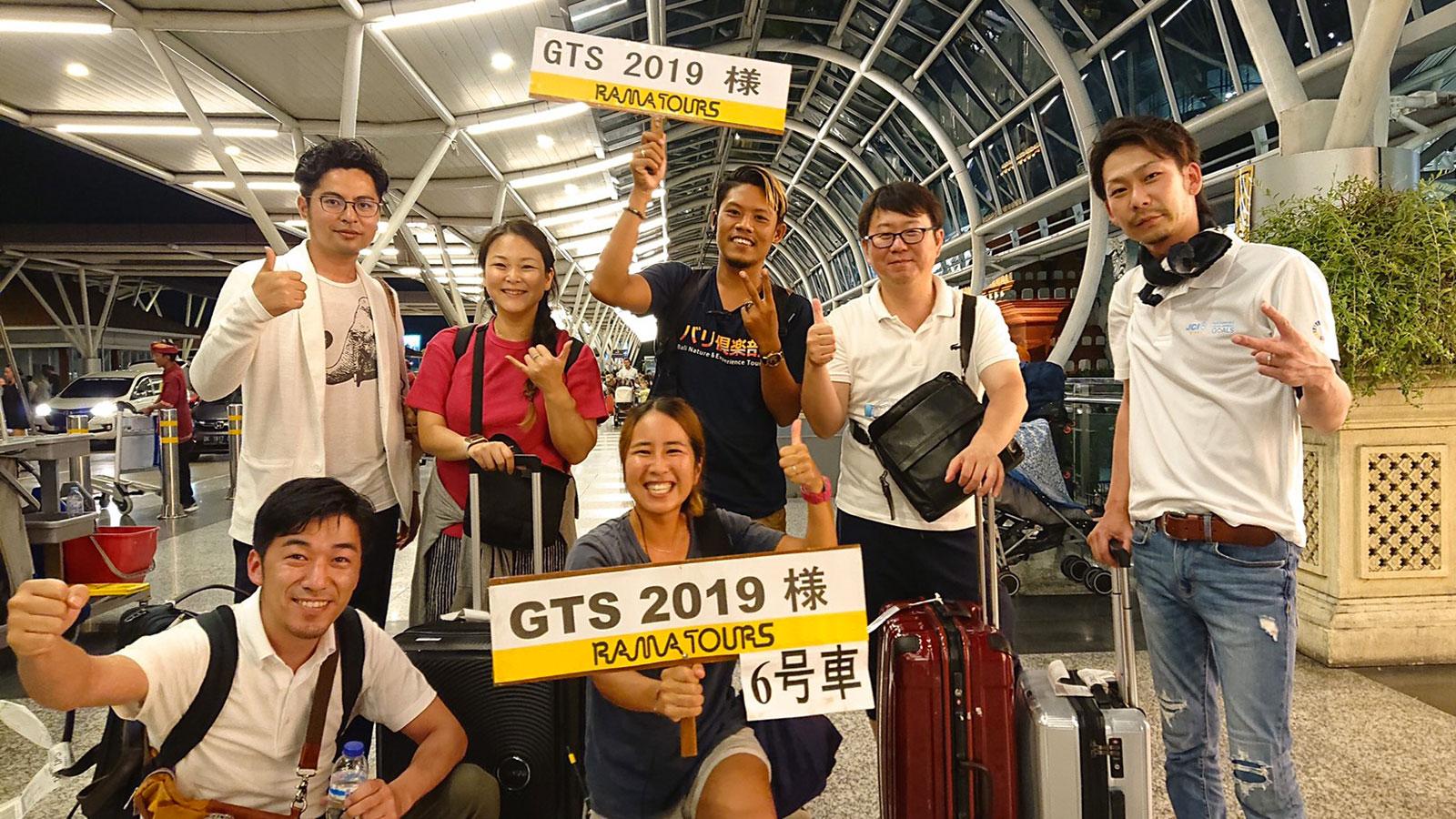 travelling-group-jci