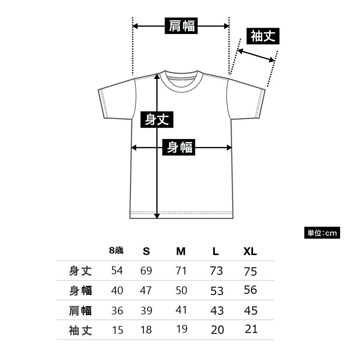 レンボンガンTシャツサイズ