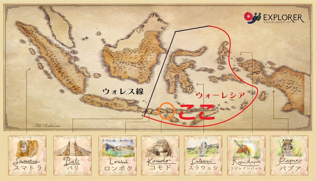 ウォーレシアにあるコモド諸島の地図