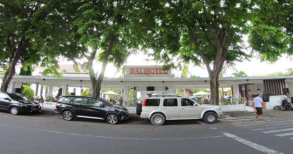 バリ島で一番古いホテル