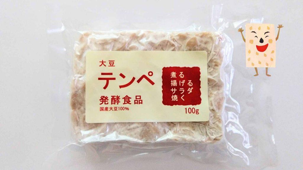 もたいテンペ大豆100g