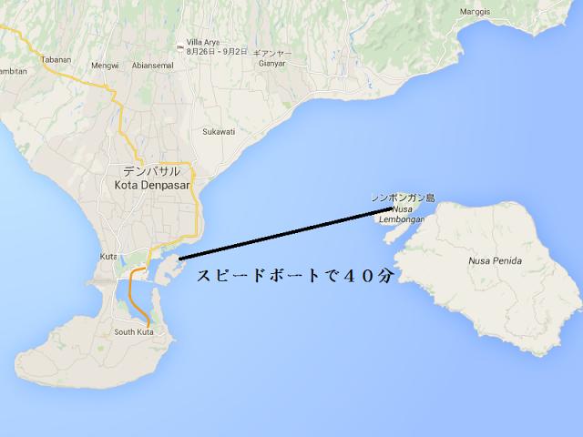 バリ島からレンボンガン島へサーフトリップ、サーフポイント紹介