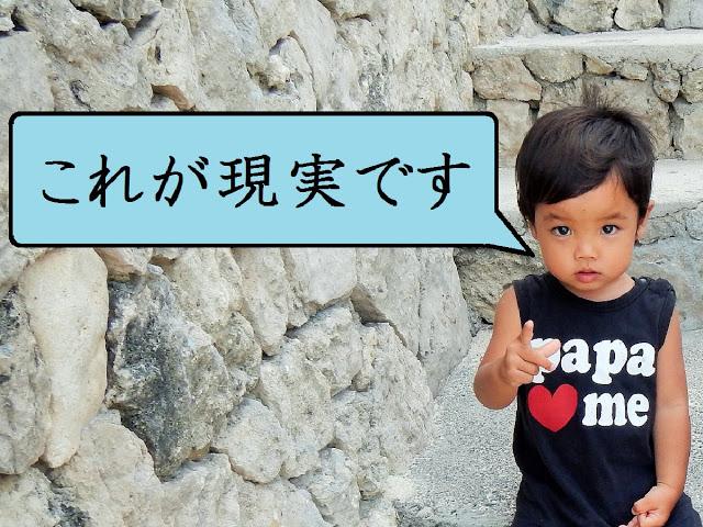 バリ島移住計画、在住者の情報ブログ